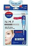 Mediheal 美迪惠尔 N.M.F 水库保湿眼贴膜 5对 (韩国品牌 香港直邮)(包邮包税)