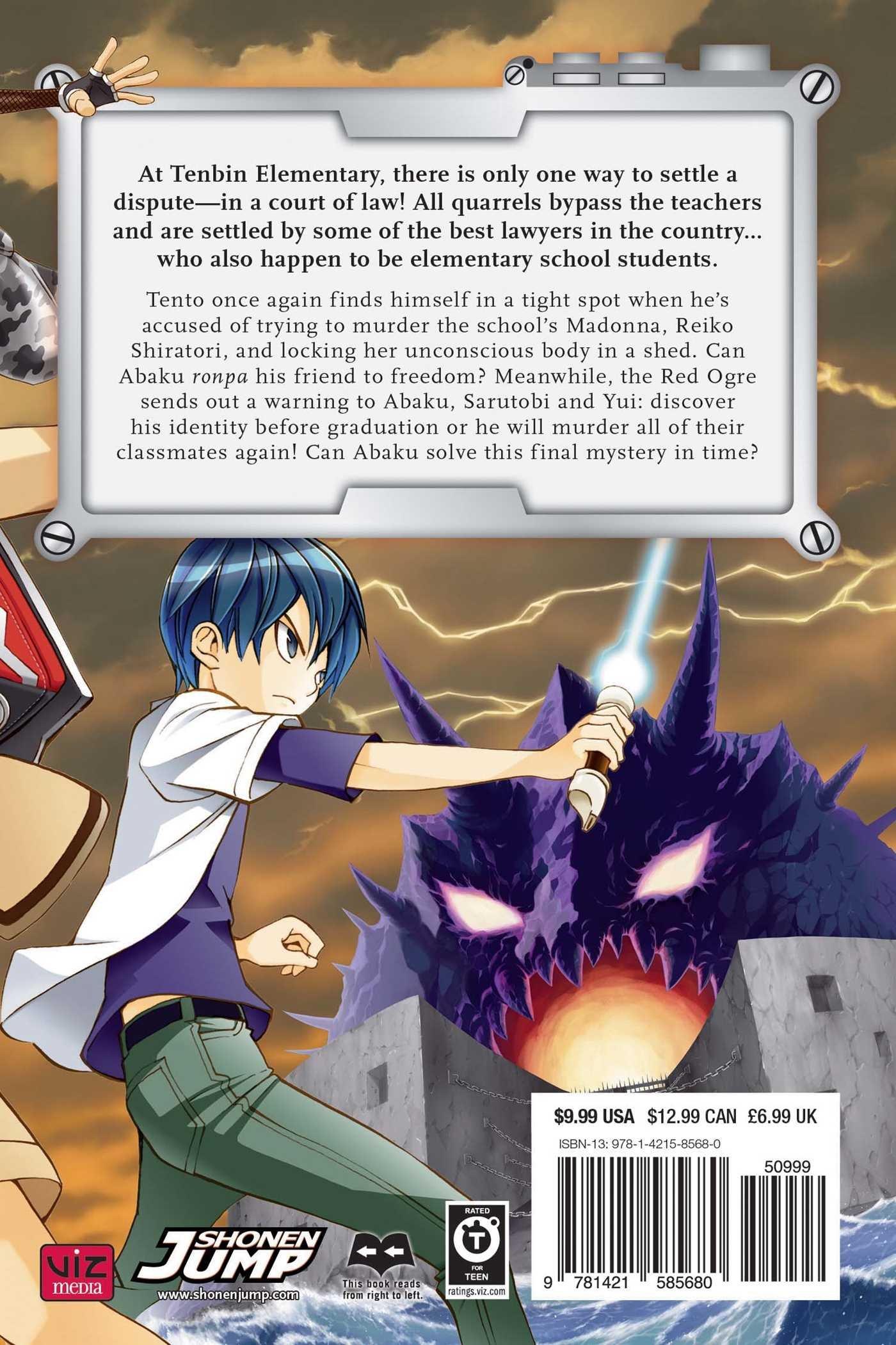 School Judgment, Vol. 3: Gakkyu Hotei (3): Nobuaki Enoki ...