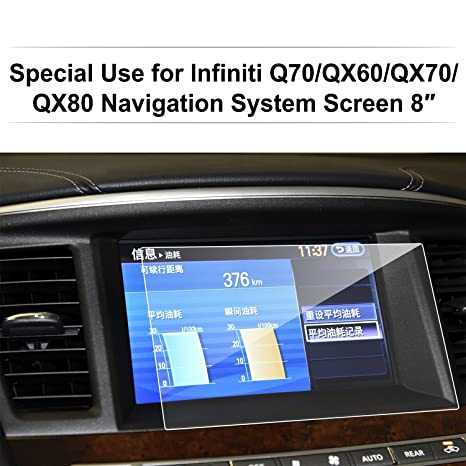 8.5 Inch Car Tempered Glasses Screen Protector GPS Film for Volvo 18 XC90