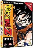 Dragon Ball Z Season 2 [DVD]