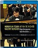 Tsujii at White Nights [Blu-ray] [Import]
