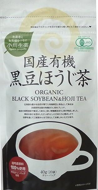 国産有機黒豆ほうじ茶 (40g) x2袋