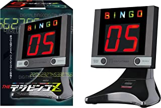 The Dejibingo Z (Black) electronic bingo machine by Hanayama