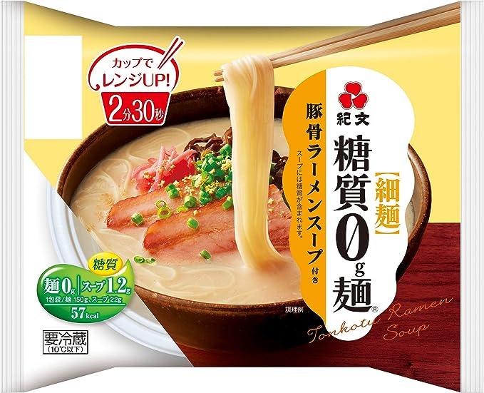 ゼロ 麺 質 糖