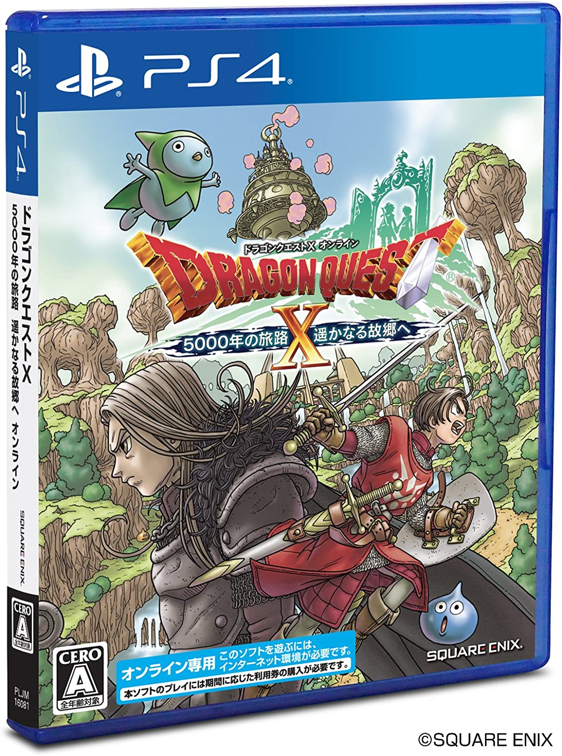 Dragon Quest X 5000 Year Journey to a Faraway Hometown SONY PS4 PLAYSTATION 4 JAPANESE Version: Amazon.es: Juguetes y juegos