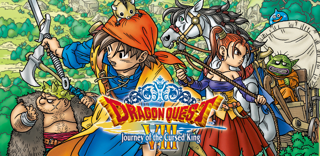 Game of the Week: DRAGON QUEST VIII