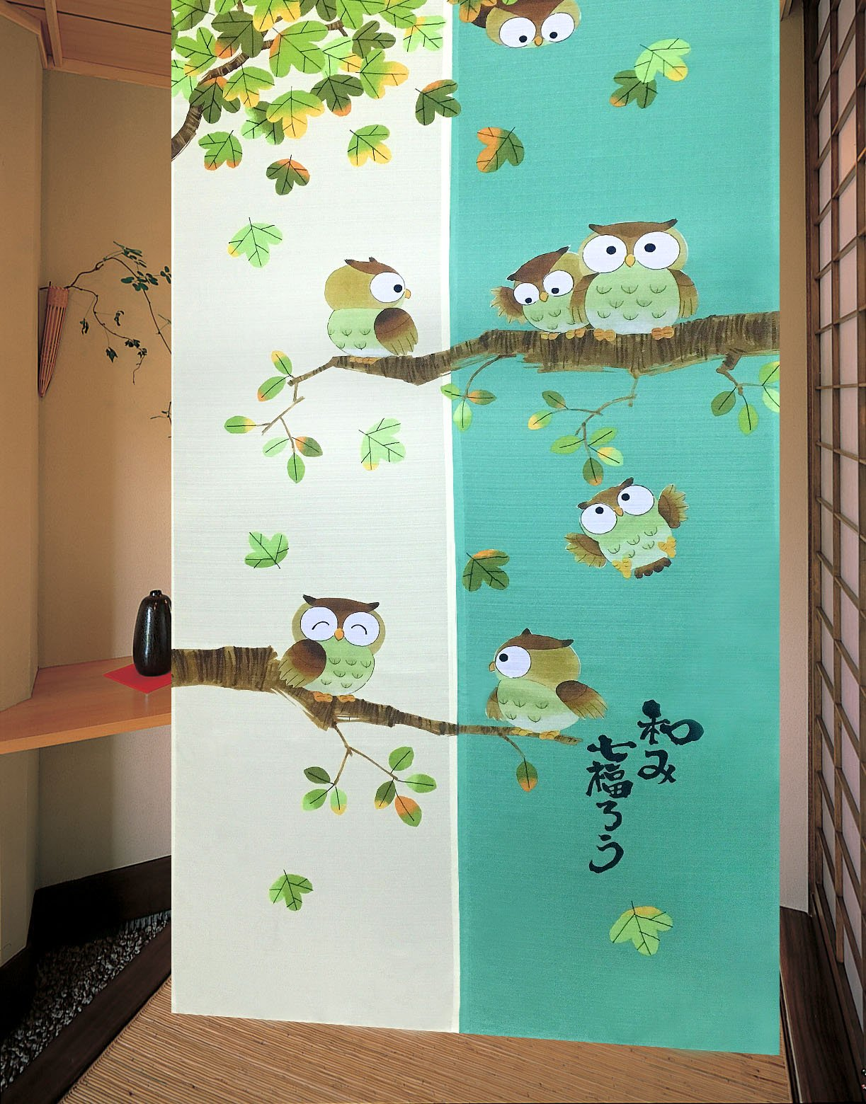 LifEast Children Bedroom Doorway Curtain Happy Owls Curtain Japanese Noren Style Panels (# 12) by LifEast