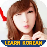 Learn Korean Language For Beginners