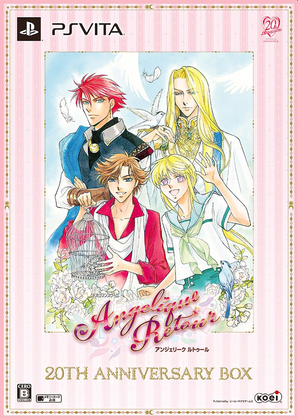 【Amazon.co.jp & GAMECITY限定】アンジェリーク ルトゥール セット - PS Vita B010NGZL40 GAMECITY限定