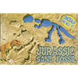 Dinosaur Bones Sand Mold Jurassic Fossil (10 Pce Set)