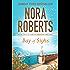 Bay of Sighs (Guardians Trilogy Book 2)
