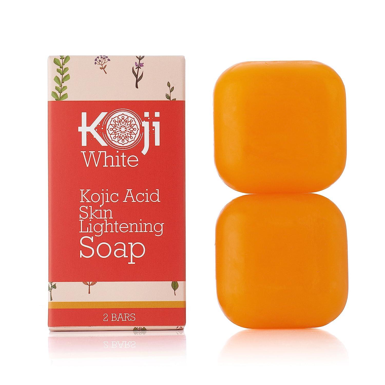 Pure Kojic Acid Skin Lightening Soap For Hyperpigmentation, Dark Spots, Sun Damage, Uneven Skin Tone (2.82 oz / 2 Bars)