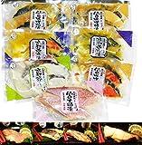 美味海鮮・漬魚セット 7種14切 おいしい漬け魚のセット 【御年賀・ご贈答・ご自宅用・お誕生日プレゼントにも!配送指定OK!】