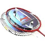 李宁 LI-NING 专业 全碳素 羽毛球拍 中端 A880 A990 情侣拍 拉好线 配手胶 拍套