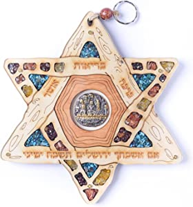 Anandashop-UK- Jerusalem Magen David Blessing with Semi Precious Stones Wooden Star of David Plaque Wall Hanging Judaica