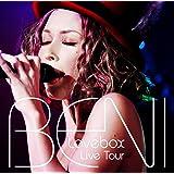 Lovebox Live Tour FINAL