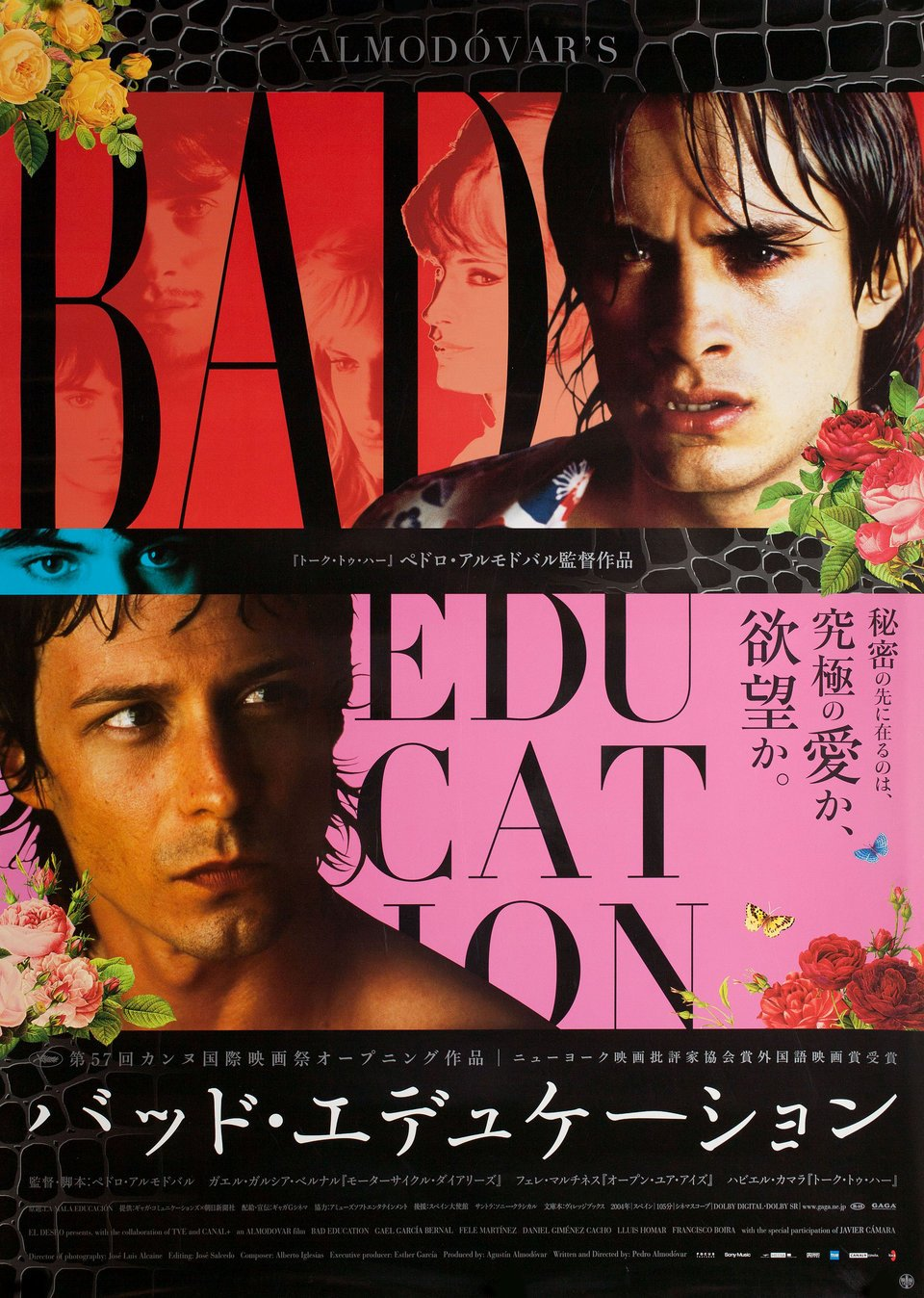 The Good And Very Very Bad Education >> Bad Education 2004 Japanese B5 Chirashi Flyer At Amazon S