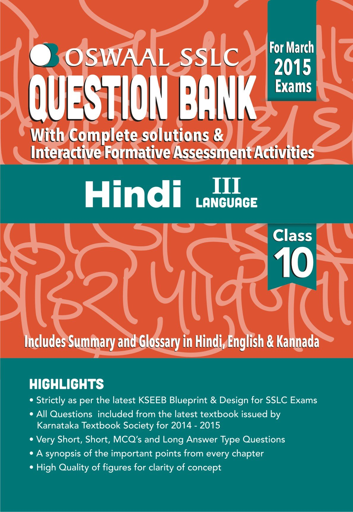 Amazon buy oswaal sslc question bank with complete solutions for amazon buy oswaal sslc question bank with complete solutions for class 10 hindi 3rd language book online at low prices in india oswaal sslc question malvernweather Choice Image
