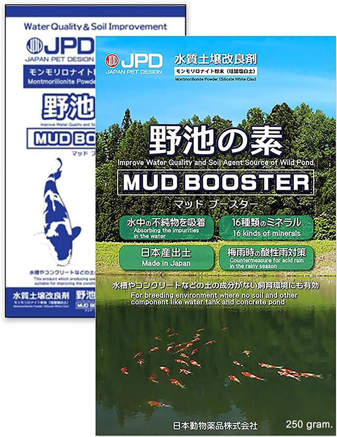 HULX Mud Booster Raising Fish at Home to Be Natural Like Raising Pond in Japan Fish Care Water Conditioner Treatment & Color Enhancer for Koi, Goldfish, Tropical Fish & All Fish Type 250 g. Fish Food