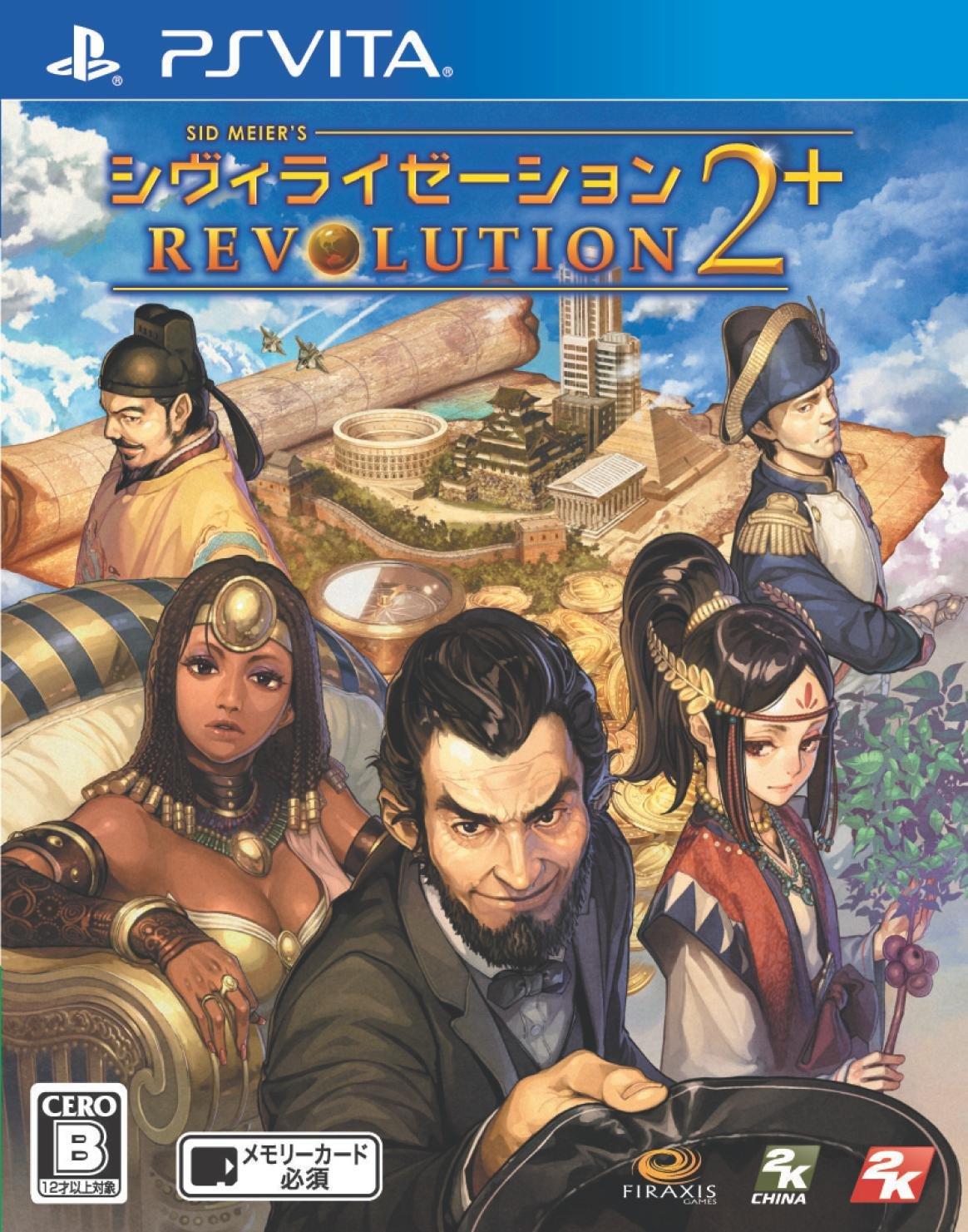【画像】海外ゲーム会社「日本ではバタ臭いキャラデザは受けない…」 ⇒「全キャラクターをアニメ風に描き替えました‼」 [無断転載禁止]©2ch.net [895142347]->画像>60枚