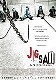 ジグソウ:ソウ・レガシー Blu-ray