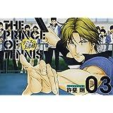 テニスの王子様完全版 Season2 3 (愛蔵版コミックス)
