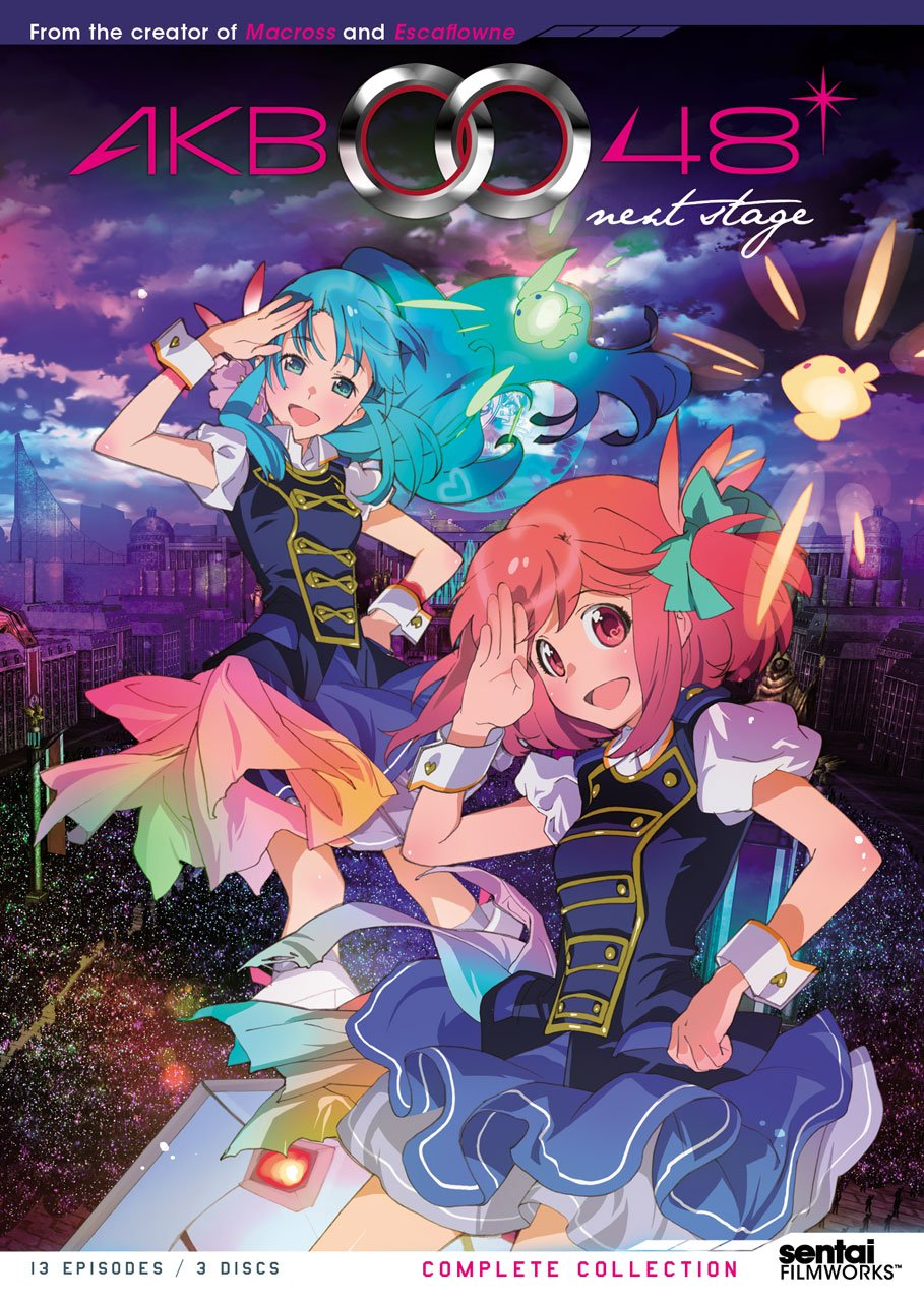 AKB0048 Next Stage Season 2 [DVD]