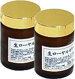 自然健康社 生ローヤルゼリー 110g×2個 冷凍品