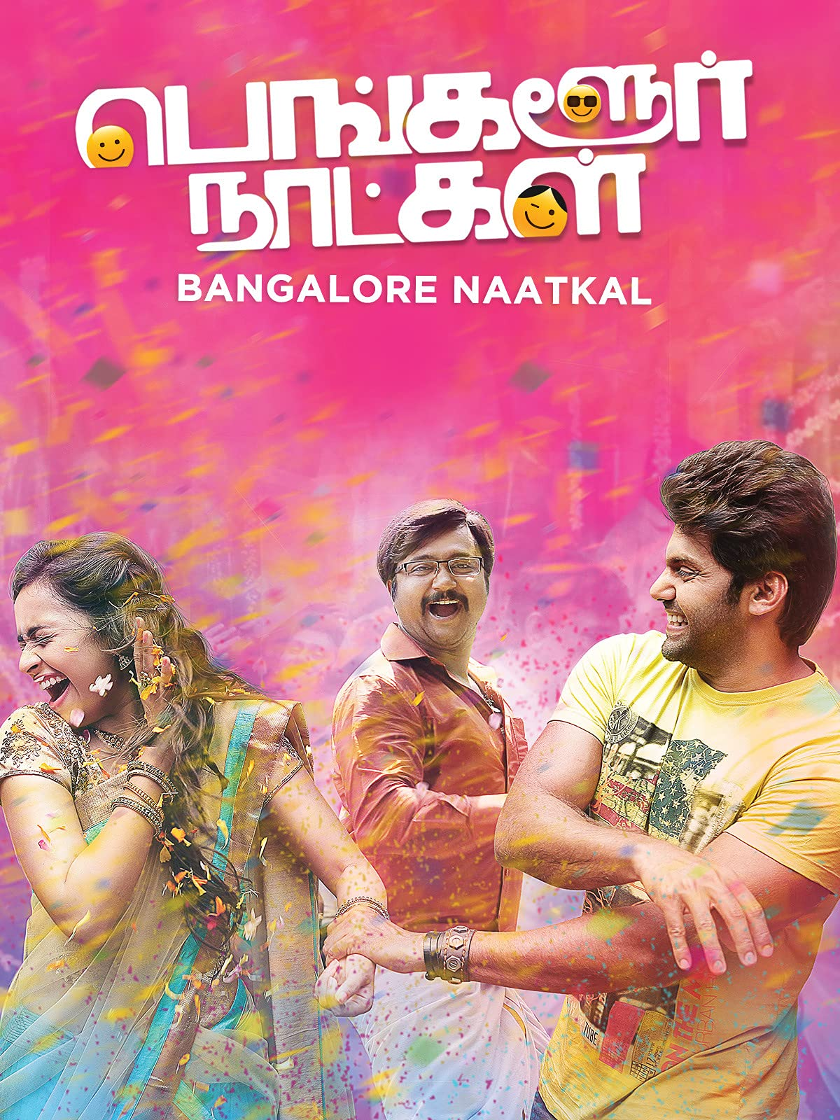 Bangalore Naatkal