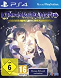Utawarerumono Mask of Deception [PlayStation 4]
