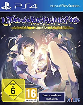 Utawarerumono Mask of Deception [PS4]