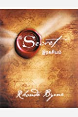 The Secret(Tamil) Paperback