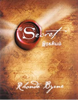 The Secret(Tamil)