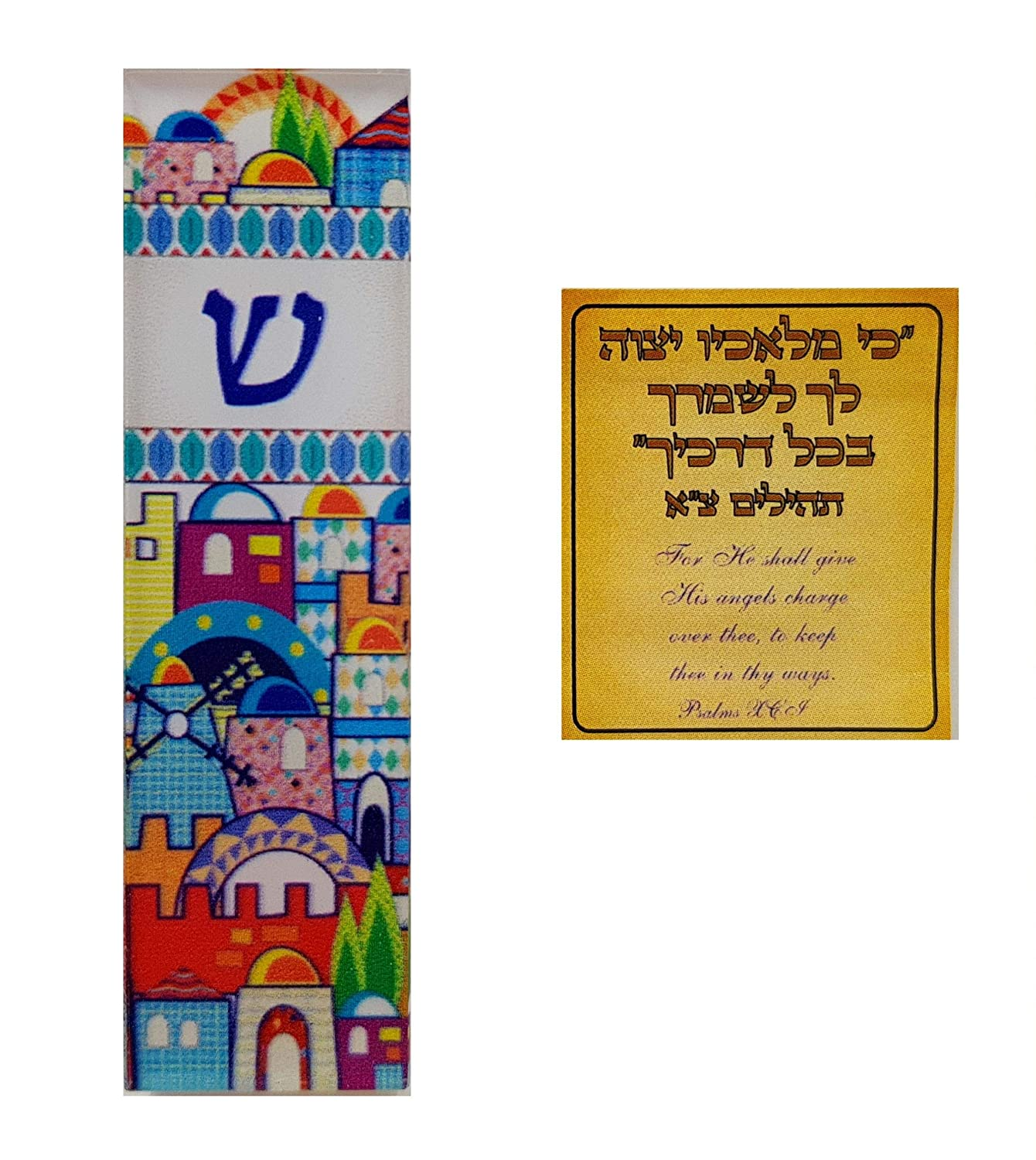 picture regarding Mezuzah Prayer Printable titled : Talisman4U Stability Motor vehicle MEZUZAH with Vacationers
