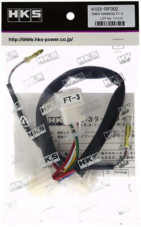 HKS 4103RF002 Turbo Timer Harness
