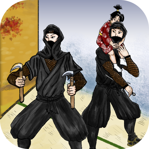 Choice of the Ninja: Amazon.es: Appstore para Android