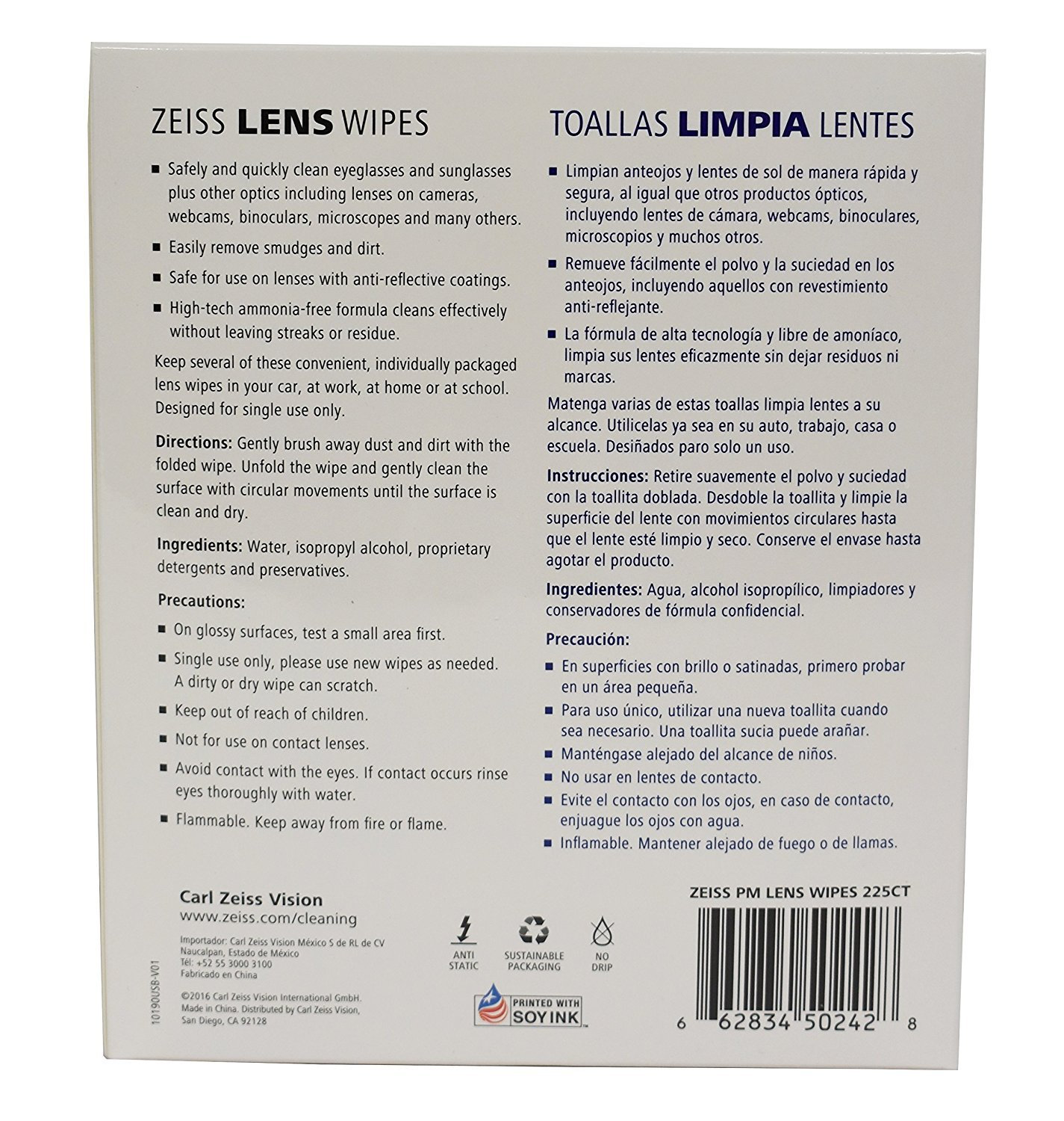Amazon.com: Zeiss Pre-Moistened Lens Cleaning Wipes, 225 ct, Convenient Dispenser Pack: Health & Personal Care