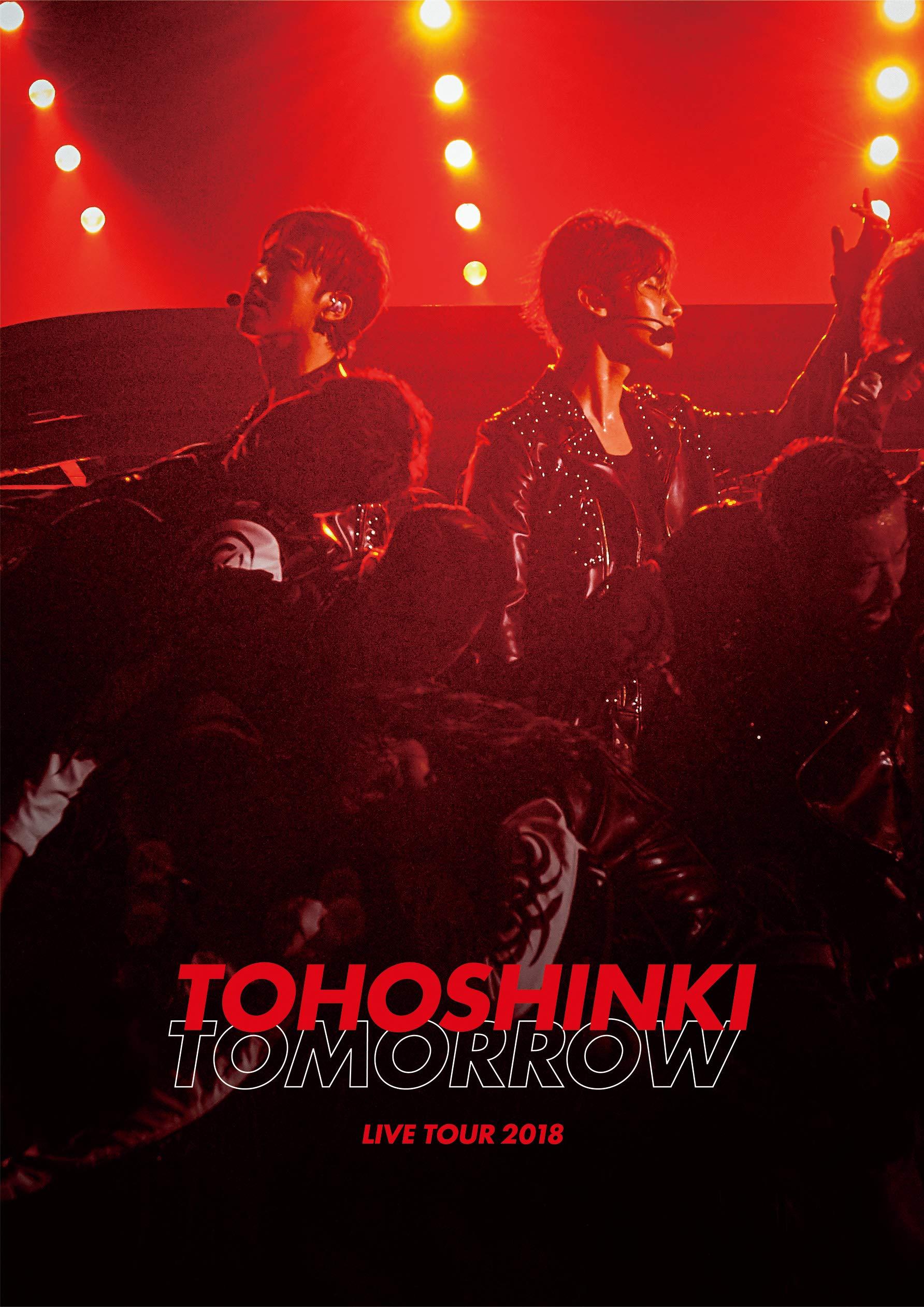 東方神起 LIVE TOUR 2018 ~TOMORROW~(DVD3枚組)(通常盤)