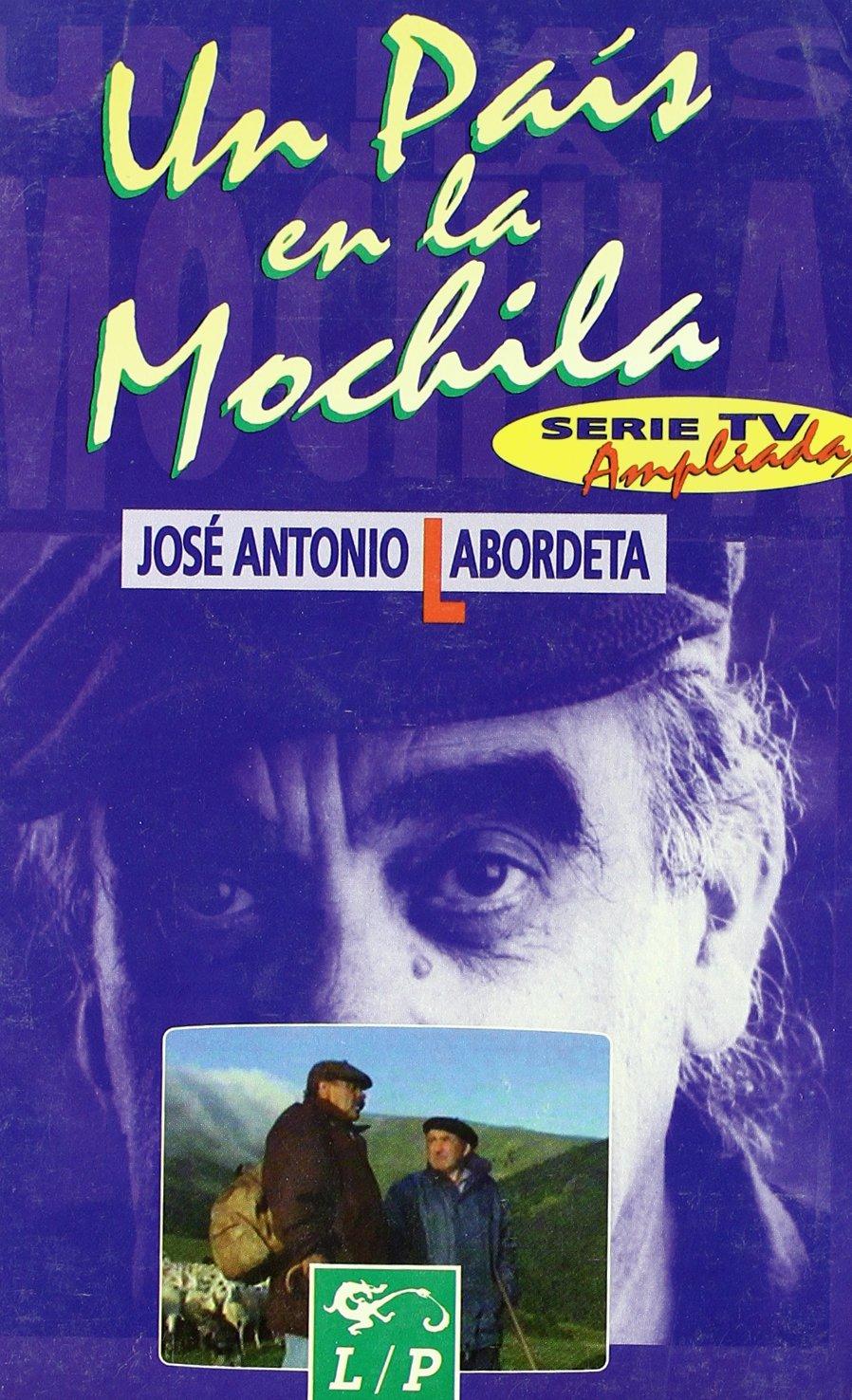 Un país en la mochila (Serie TV ampliada) (Spanish Edition) (Spanish) Paperback – 1995