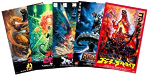 "PosterOffice Set of 5 - Godzilla (Gojira) Movie Posters 11"" x 17"" - Guaranteed Certified Prints with Holographic Numbering for Authenticity. Each poster is 11""x17"" in size."