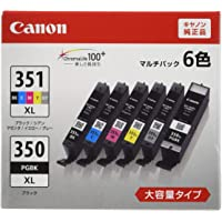 Canon 純正 インク カートリッジ BCI-351XL(BK/C/M/Y/GY)+BCI-350XL 6色マルチパック 大容量タイプ BCI-351XL+350XL/6MP