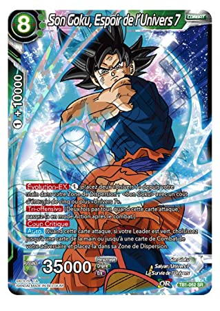 Carte Dragon Ball Super JIREN LA JUSTICE ABSOLUE TB1-081 SR DBZ FR NEUF