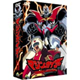 EMOTION the Best マジンカイザー complete collection [DVD]