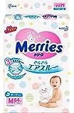花王 Merries 纸尿裤 腰贴式M(6~10kg) 瞬爽透气 64片