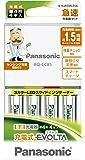 パナソニック 充電式エボルタ 急速充電器セット 単4形充電池 4本付き スタンダードモデル K-KJ85MLE04