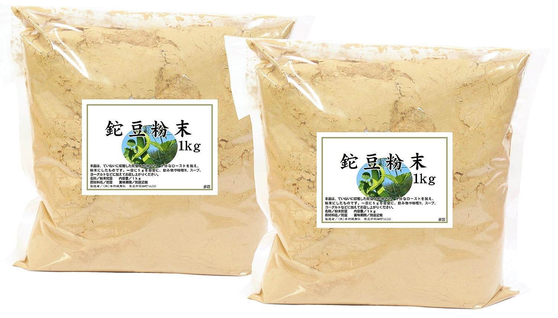自然健康社 鉈豆粉末 1kg×2個 密封袋入り B07DJ746LN