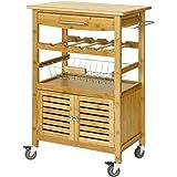 Sobuy carrello di servizio scaffale da cucina mensola for Carrello portavivande amazon
