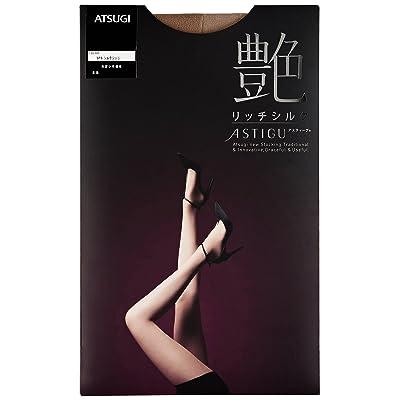 (アツギ) ATSUGI [アツギ]ASTIGU(アスティーグ) 【艶】 リッチシルク ストッキング ウィメンズ