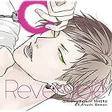 Reversible vol.1~俺様カレシ・尊~ (通常盤)