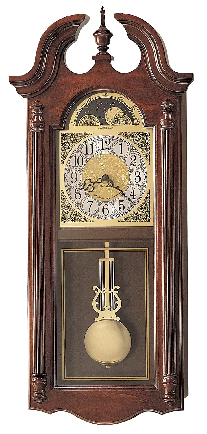 Amazon howard miller 620 158 fenwick wall clock home kitchen amipublicfo Images